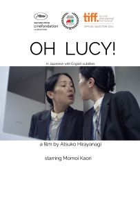 ohlucy-filmposter-UNIJAPAN